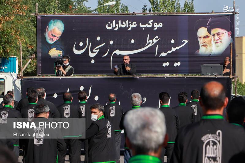 2898982 - عکس/ اقدام زیبای زنجانیها در روز تاسوعا