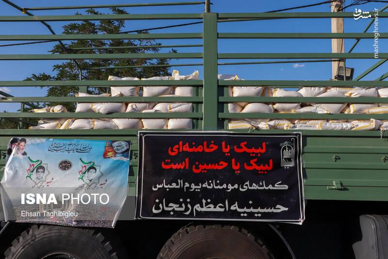 2898985 - عکس/ اقدام زیبای زنجانیها در روز تاسوعا