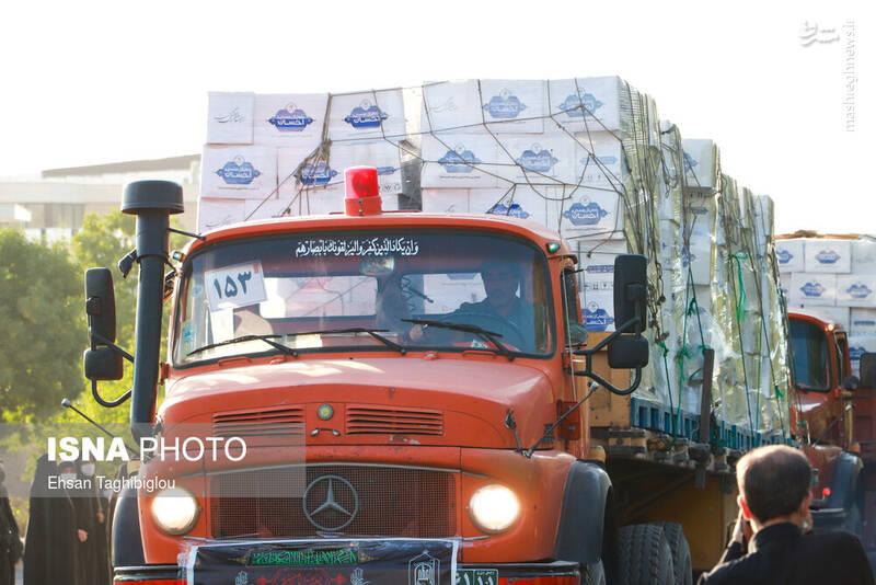2898990 - عکس/ اقدام زیبای زنجانیها در روز تاسوعا
