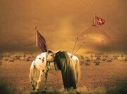 مداحی چه جوری باهات وداع کنم  چه جوری ازت جدا بشم سید مجید بنی فاطمه