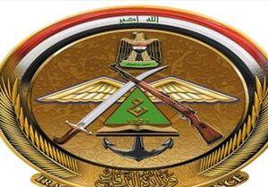 تغییرات در وزارت دفاع عراق+سند