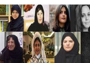 معروفترین زنان دربند حکومت سعودی چه کسانی هستند؟