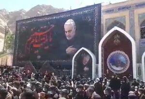 فیلم/ دمامه زنی در گلزار شهدای کرمان