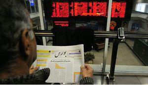 پیشبینی روند امروز بازار بورس +عکس