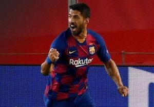 مذاکره بارسلونا با یوونتوس برای انتقال سوارس
