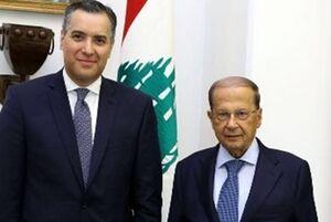 مأمور به تشکیل کابینه جدید لبنان انتخاب شد