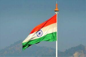 پرچم هند نمایه