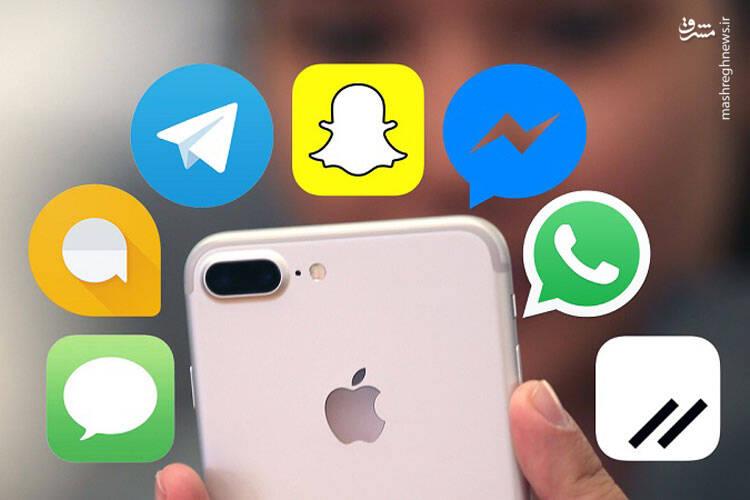 ترندها در شبکههای اجتماعی چگونه دستکاری میشوند؟ +فیلم