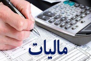 درآمد نجومی مالیاتی دولت از بورس +نمودار