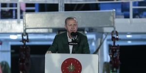 اردوغان: اجازه راهزنی و دزدی دریایی در مدیترانه را نمیدهم