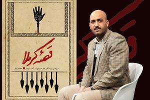 توجه شبهه افکنان موید اهمیت موضوع امام حسین در فرهنگ و زندگی ما است/قصه کربلا یک اثر منفعلانه نیست