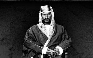 ۴ فراز اصلی از تاریخ سعودی با تصاویر آرشیوی دیده نشده