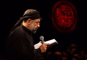 نماهنگ دیدنی «الیک راجعون» با نوای محمود کریمی