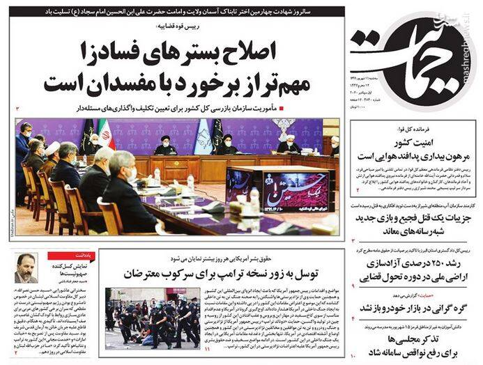 حمایت: اصلاح بسترهای فسادزا مهمتر از برخورد با مفسدان است