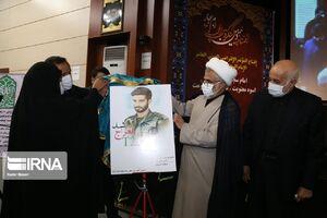 رونمایی کتاب شهید مدافع حرم در کنگره امام سجاد(ع)