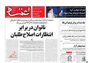 بهزاد نبوی: مشکلات فعلی تقصیر دولت احمدی نژاد است/ اگر ترامپ دوباره رای بیاورد، وارد شرایط جنگ نظامی میشویم