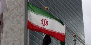 بیبیسی| چرا سرانجام اقدام آمریکا علیه ایران شکست است؟