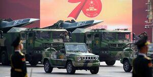 پکن گزارش پنتاگون درباره ارتش چین را محکوم کرد