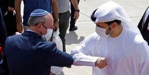 هدف برپایی پایگاه جاسوسی امارات و اسرائیل در یمن