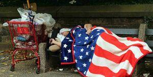 بیشتر بودن ثروت سه تن در آمریکا از ثروت نصف جمعیت این کشور