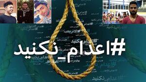 «قدیسسازی» از قاتلان با هدف «سومالیزاسیون» ایران/ چه جریانی خط «مشروعیتزدایی» از قوه قضاییه را پیش میبرد؟