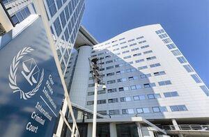 آمریکا یک دادستان دیوان بینالمللی کیفری را تحریم کرد