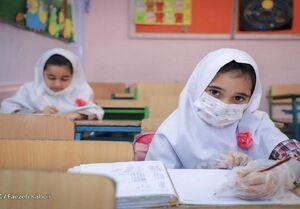 تشریح چگونگی حضور دبستانیها در مدارس