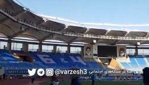 فیلم/ حالوهوای ورزشگاه امام رضا قبل از بازی استقلال-تراکتور