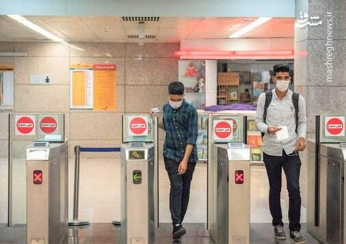 کاهش مسافران مترو تهران در یک هفته اخیر