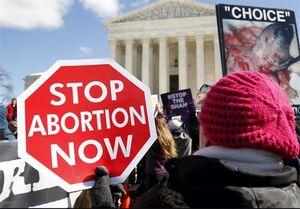 بالاترین نرخ سقط جنین در جهان مربوط به کدام کشور است؟