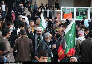 تظاهرات پاکستانیها در محکومیت اقدام موهن نشریه فرانسوی