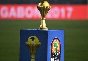 کاپ قهرمانی جام ملتهای آفریقا ناپدید شد
