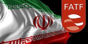 تصویر بزرگ تبعات همکاری ایران با FATF+ویدیو