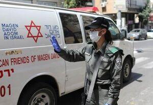 جابهجایی رکورد ابتلای روزانه به کرونا در اسراییل