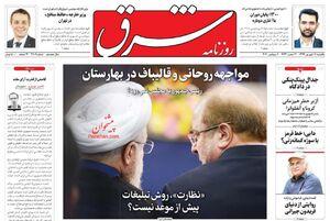 اگر با ترامپ مذاکره نکنیم عصبانی میشود/ آقای روحانی؛ شما هم به خوزستان سفر کنید