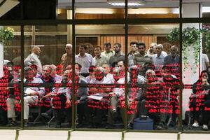 صفهای خرید و فروش امروز بازار سهام +عکس
