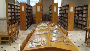 بازگشایی کتابخانههای آستان قدس رضوی