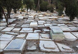 فیلم/ اظهارات سلطان قبر پس از دستگیری