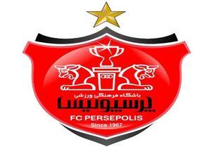 باشگاه پرسپولیس: کادر فنی هیچ لیست مازادی به باشگاه نداده است