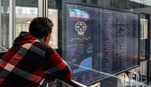 برخورد مجلس با عاملین سلب اعتماد مردم از بورس