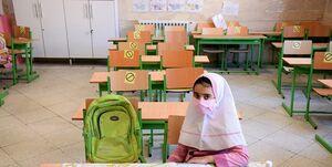 حضور محصلان در مدرسه اختیاری شد/ وزیر: الزامی برای حضور دانشآموزان در مدارس نیست