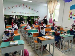مدارس نمایه دانش آموزان