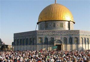مسجد بیتالمقدس مسجد الاقصی