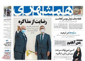 فائزه هاشمی: اگر فیالبداهه حرف بزنم حتما اعدام میشوم/ شرایط حصر کروبی بسیار دشوار است