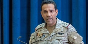 ناموفق عمل کردن مجدد پدافند هوایی سعودی در مقابله با پهپادهای ارتش یمن