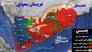 ائتلاف سعودی باز هم به توپ بسته شد/ آزادی ۶۳۵ کیلومتر مربع از مناطق اشغالی در جنوب و شمال غرب استان مارب + نقشه میدانی و عکس