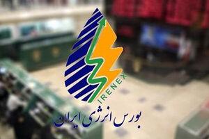 میز فروش بورس انرژی میزبان معامله انواع فرآورده نفتی میشود