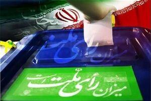 مشارکت حداکثری در انتخابات به نفع جبهه انقلاب خواهد بود