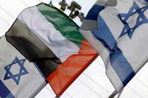 زمان مراسم امضای توافق امارات و اسرائیل مشخص شد