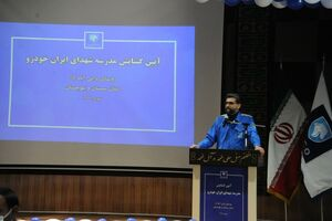 افتتاح مدرسه ۱۲ کلاسه شهدای ایران خودرو در روستای دایی آباد لار زاهدان